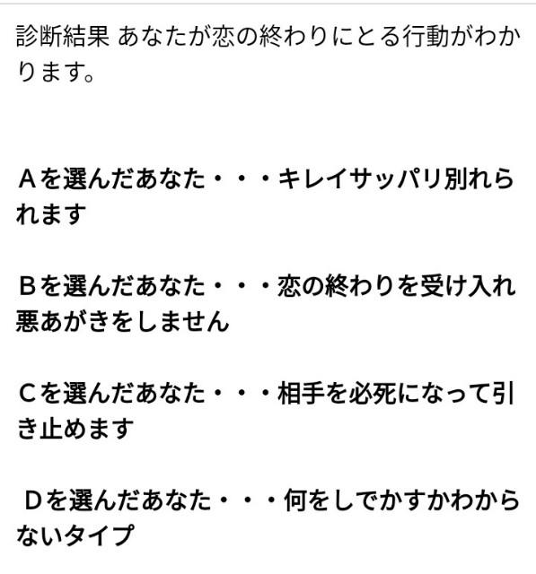 f:id:Ayako28:20180611100306j:plain
