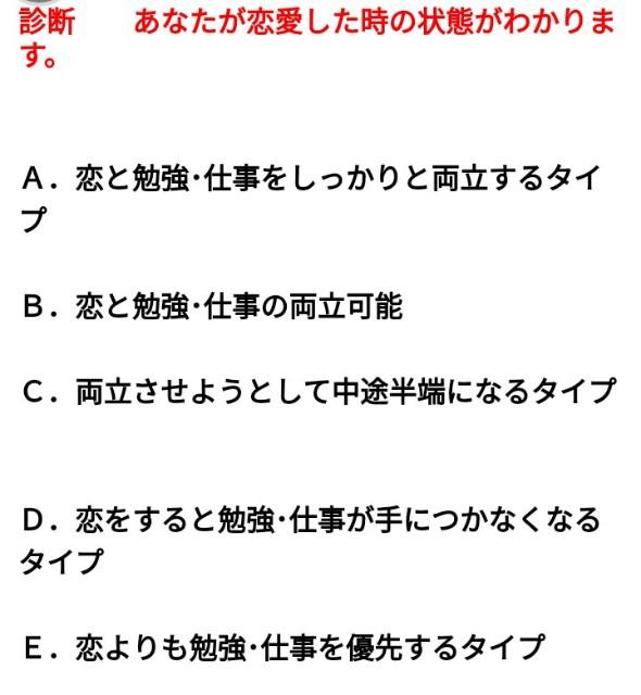 f:id:Ayako28:20180611100327j:plain