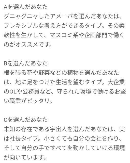 f:id:Ayako28:20180623131703j:plain