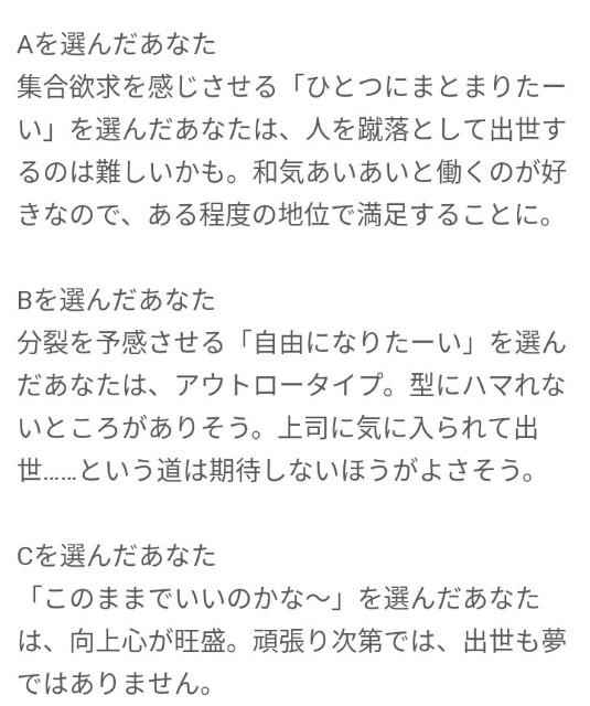 f:id:Ayako28:20180623131721j:plain