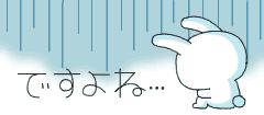 f:id:Ayako28:20180715183440p:plain