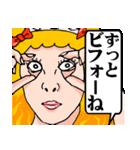 f:id:Ayako28:20180817213842p:plain