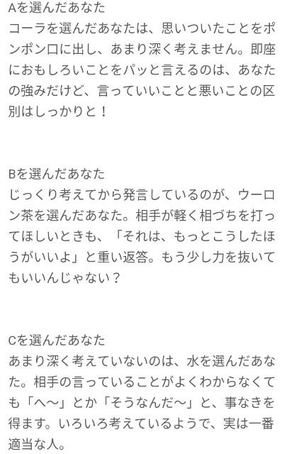 f:id:Ayako28:20180818123132j:plain