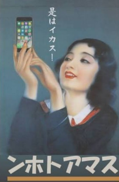 f:id:Ayako28:20180819173700j:plain
