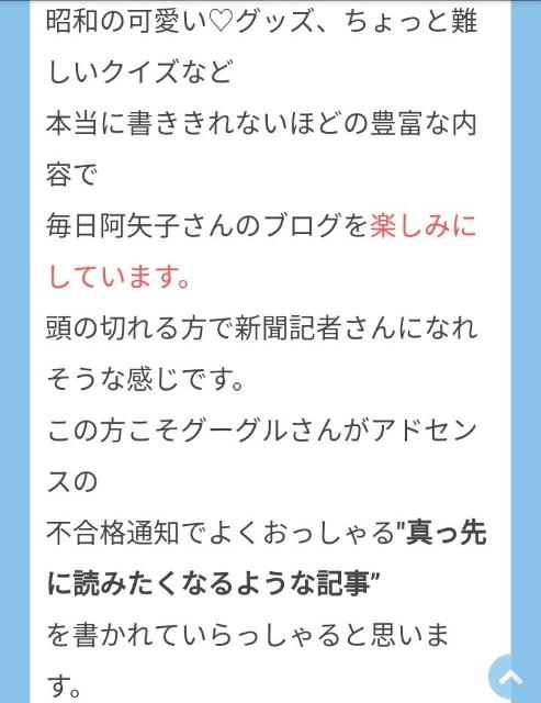 f:id:Ayako28:20180902164148j:plain