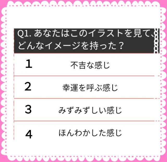f:id:Ayako28:20180906184406j:plain