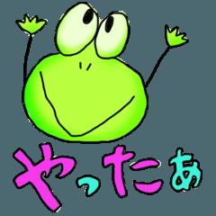 f:id:Ayako28:20180906210606p:plain
