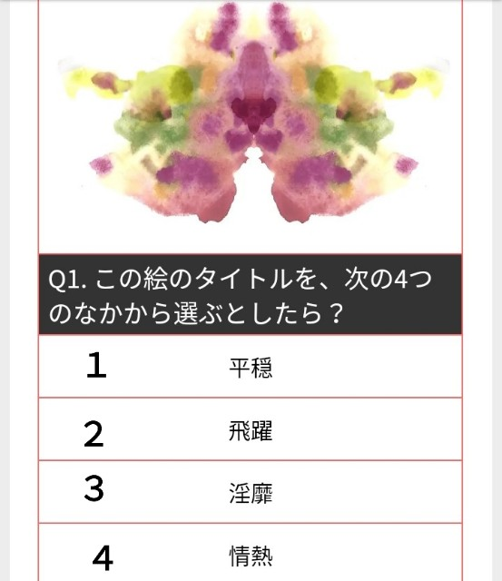 f:id:Ayako28:20180907162545j:plain