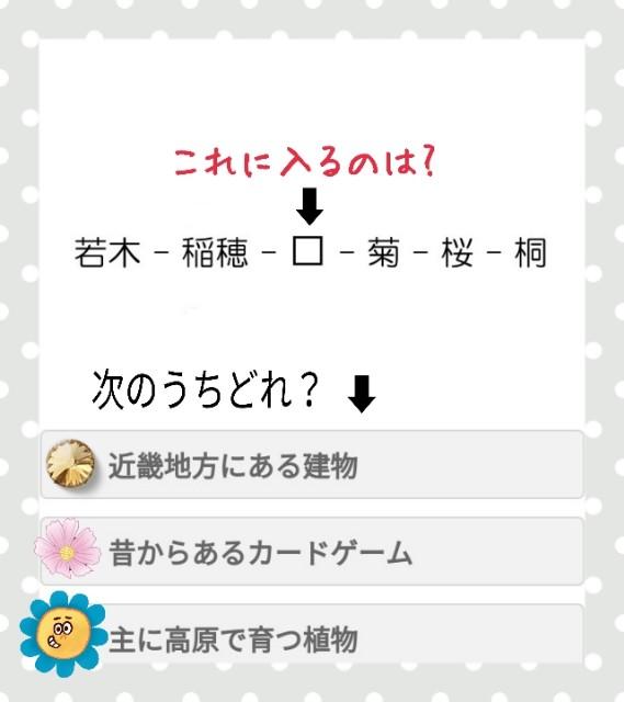 f:id:Ayako28:20180907164040j:plain
