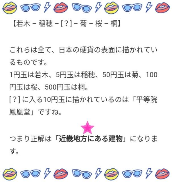 f:id:Ayako28:20180907164131j:plain