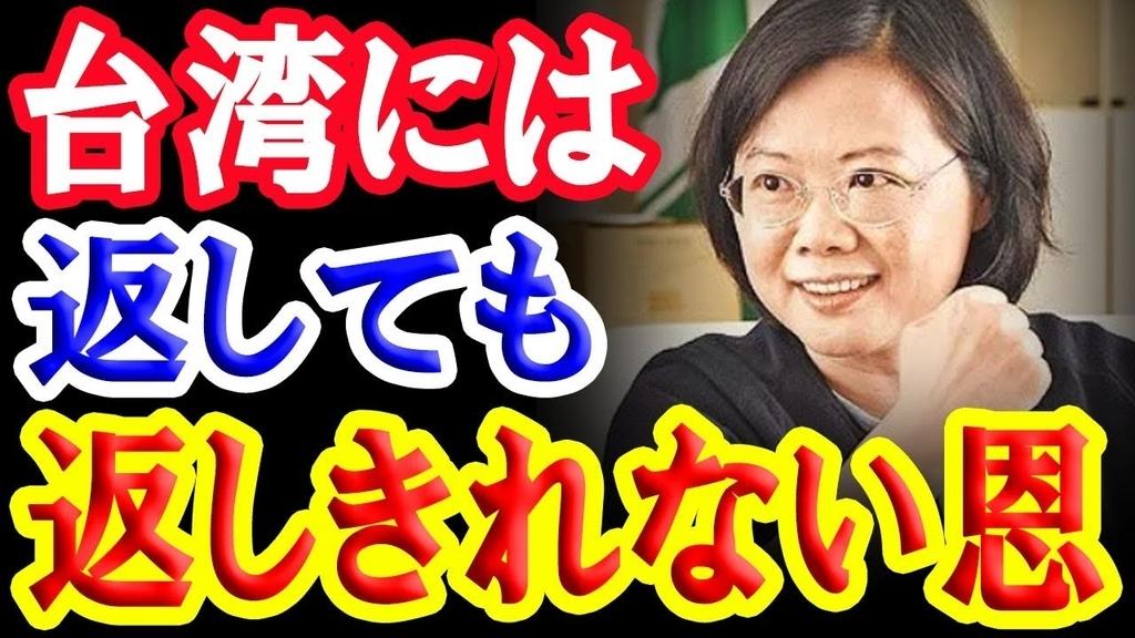 f:id:Ayako28:20180907205635j:plain