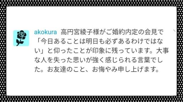 f:id:Ayako28:20180908144210j:plain