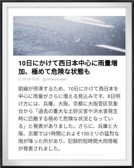 f:id:Ayako28:20180908150404j:plain