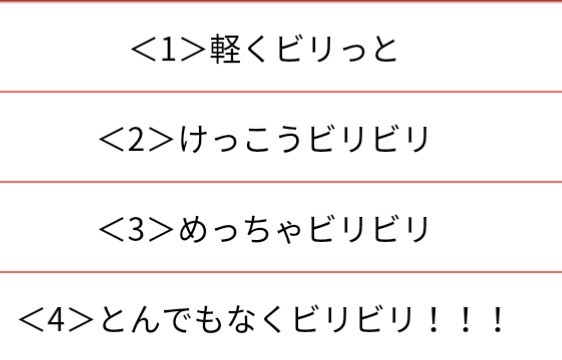 f:id:Ayako28:20180908153131j:plain