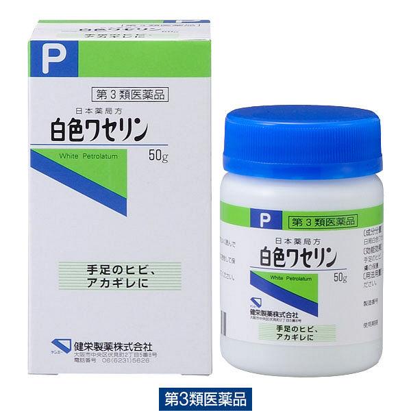 f:id:Ayako28:20180908190341j:plain