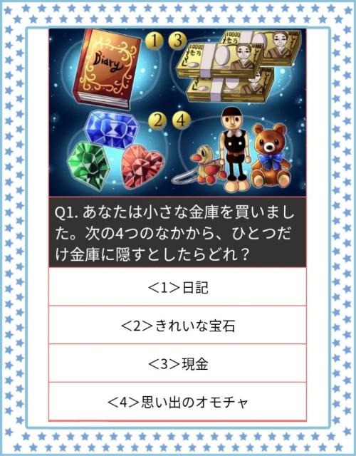 f:id:Ayako28:20180912161048j:plain