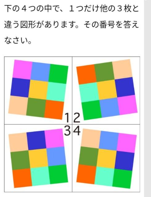 f:id:Ayako28:20180915170834j:plain