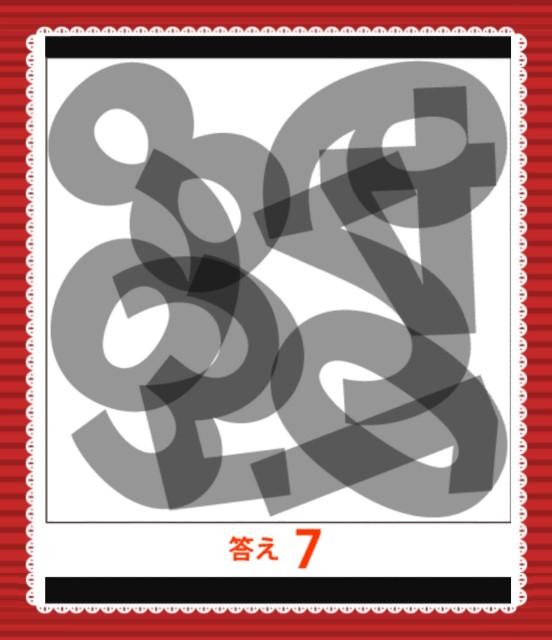 f:id:Ayako28:20180916183227j:plain