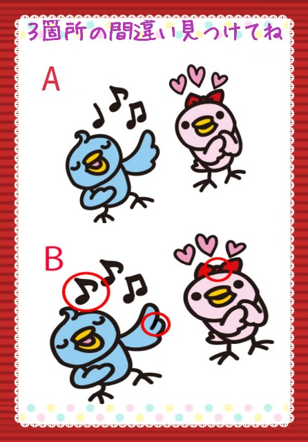 f:id:Ayako28:20180916183245j:plain