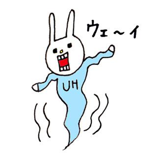 f:id:Ayako28:20180922211810j:plain