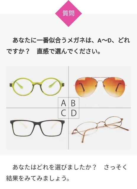 f:id:Ayako28:20180923130845j:plain