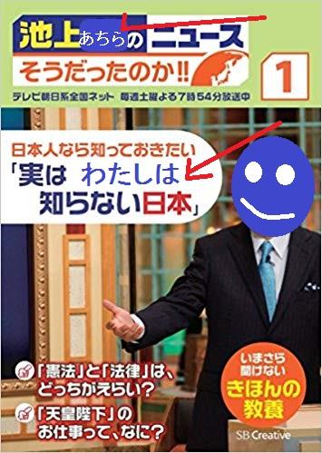 f:id:Ayako28:20181019214954j:plain