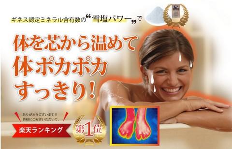 f:id:AyakoKITAGAWA:20151205194433j:plain