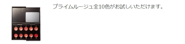 f:id:AyakoKITAGAWA:20160220000908j:plain