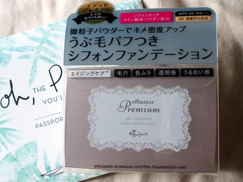 f:id:AyakoKITAGAWA:20160725014512j:plain