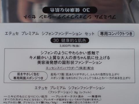 f:id:AyakoKITAGAWA:20160725014513j:plain
