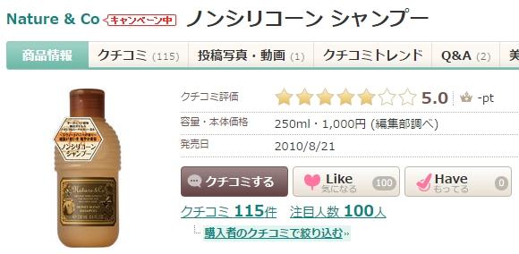 f:id:AyakoKITAGAWA:20160910232511j:plain