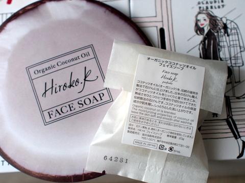 f:id:AyakoKITAGAWA:20160913013933j:plain