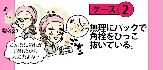 f:id:AyakoKITAGAWA:20160918230157j:plain