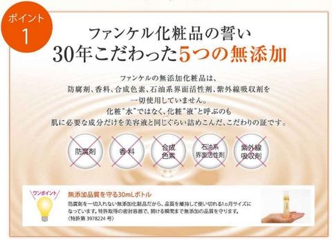 f:id:AyakoKITAGAWA:20160926192733j:plain