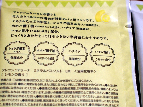 f:id:AyakoKITAGAWA:20161014015622j:plain