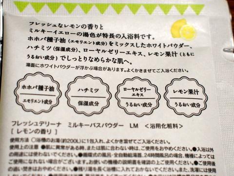 f:id:AyakoKITAGAWA:20161014015623j:plain