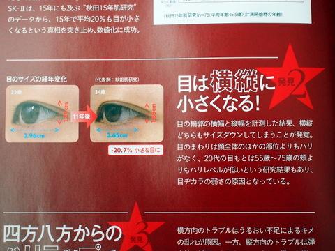 f:id:AyakoKITAGAWA:20161110022038j:plain