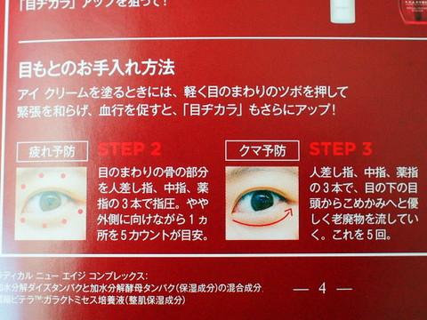 f:id:AyakoKITAGAWA:20161110022040j:plain