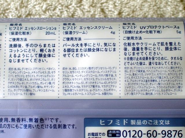 f:id:AyakoKITAGAWA:20161224232504j:plain