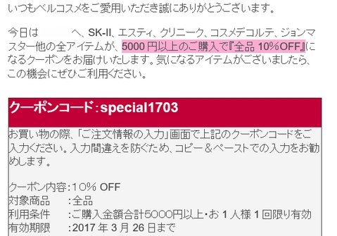 f:id:AyakoKITAGAWA:20170320222205j:plain