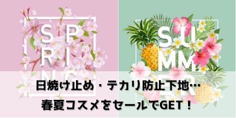f:id:AyakoKITAGAWA:20170320225934j:plain