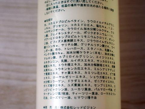 f:id:AyakoKITAGAWA:20170423001753j:plain