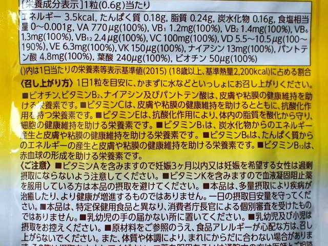 f:id:AyakoKITAGAWA:20170704005627j:plain