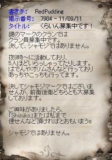 f:id:Ayakokko:20110916092548j:image
