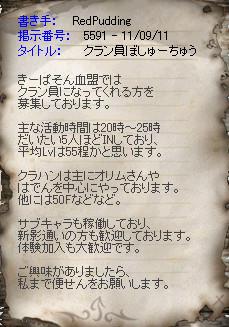f:id:Ayakokko:20110916092549j:image