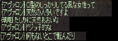 f:id:Ayakokko:20131115005627j:image