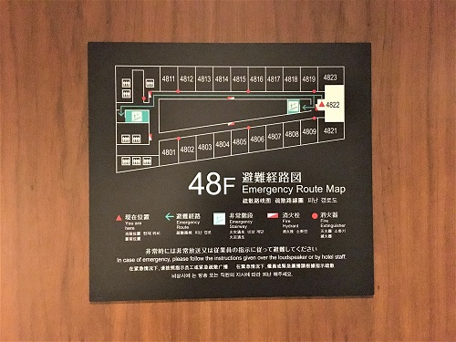 f:id:Ayamanaka:20181030005440j:plain
