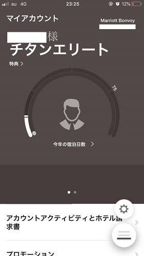 f:id:Ayamanaka:20190308015503j:plain