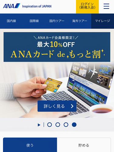 f:id:Ayamanaka:20190722233019p:plain