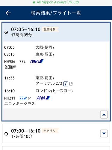 f:id:Ayamanaka:20190725214700p:plain